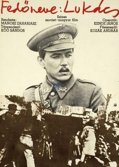 Filme Comando G (Live Action) Com Legendas Em Português
