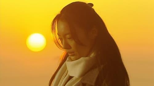 Arifureta Kiseki