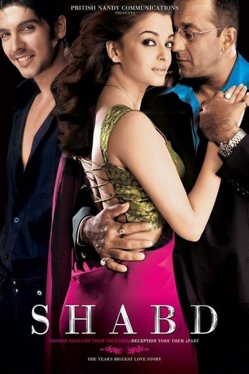 Shabd film en streaming