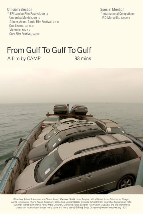 Assistir From Gulf to Gulf to Gulf Online
