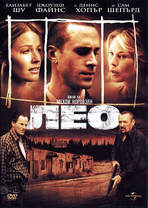 Largescale poster for Leo