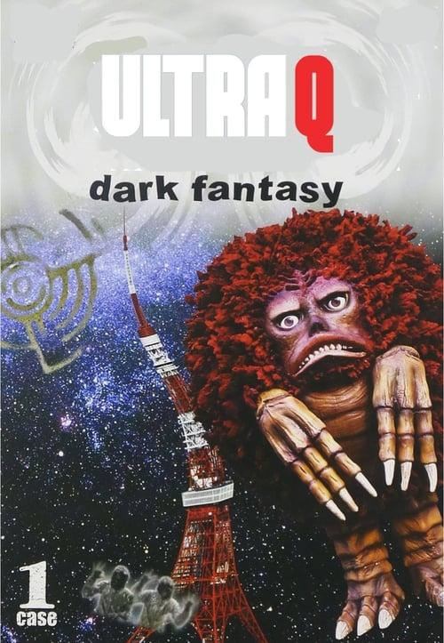 Ultra Q: Dark Fantasy (1970)