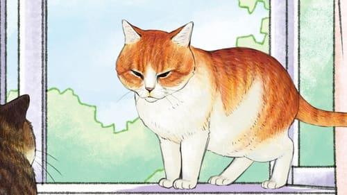 Poster della serie I, Tsushima