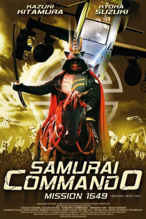 Samurai Commando Mission 1549