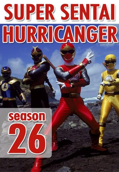 Super Sentai: Ninpuu Sentai Hurricaneger