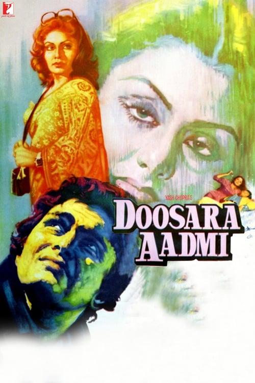 Doosara Aadmi ( दूसरा आदमी )