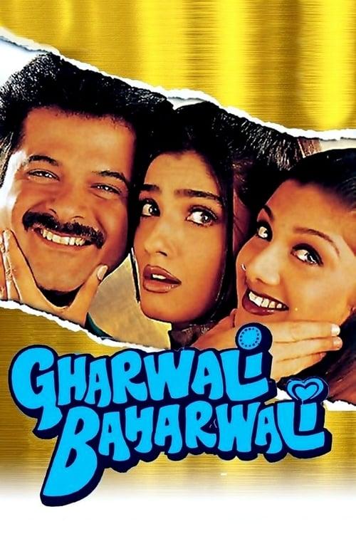 Gharwali Baharwali pelicula completa