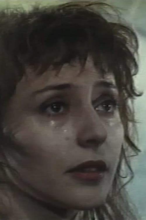 Rupture (1989)