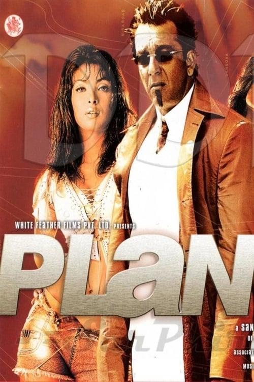 Plan film en streaming