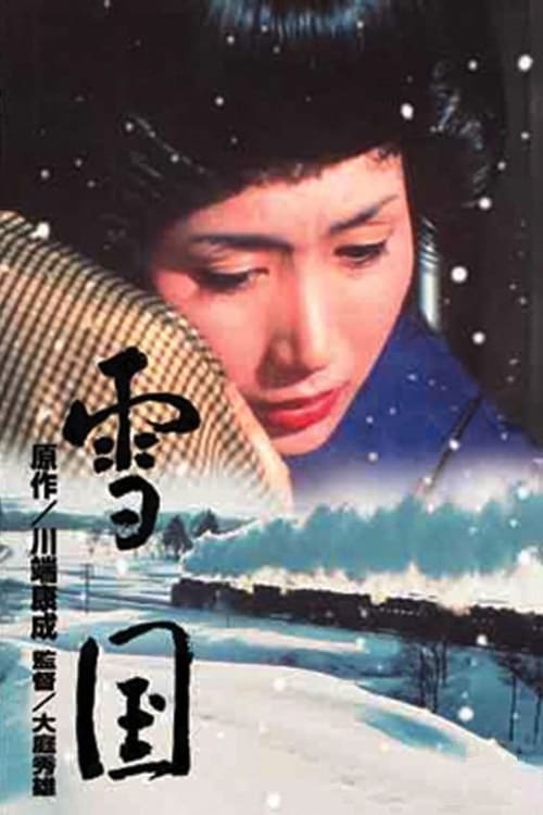Película 雪国 En Buena Calidad Hd 1080p