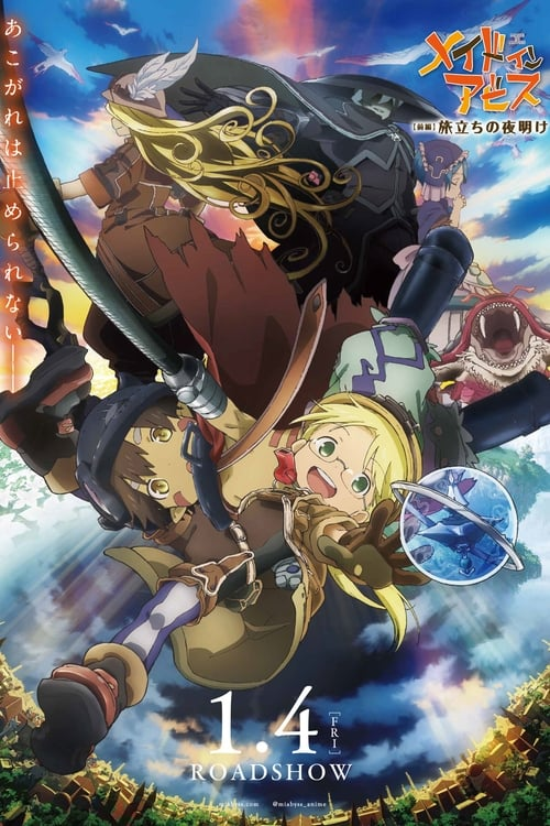 [HD] Made in Abyss : L'aube du voyage (2019) streaming