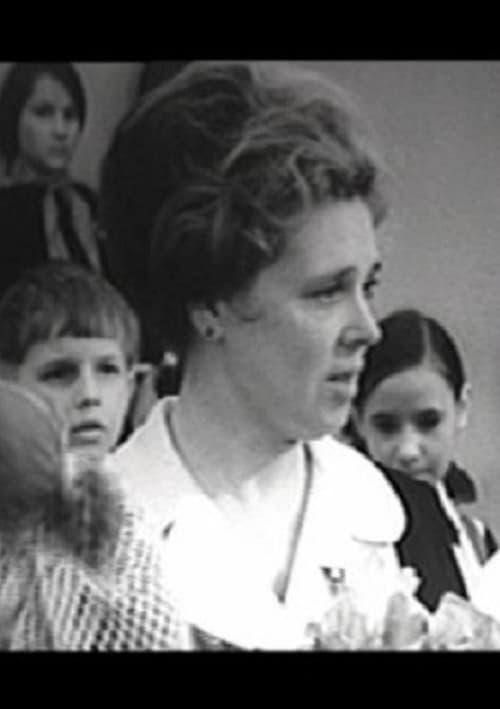 Tamara Chistyakova (1977)