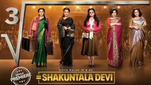 khatrimaza Shakuntala Devi 2020 download dual audio