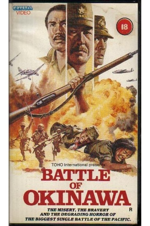 The Battle of Okinawa (1971) Poster