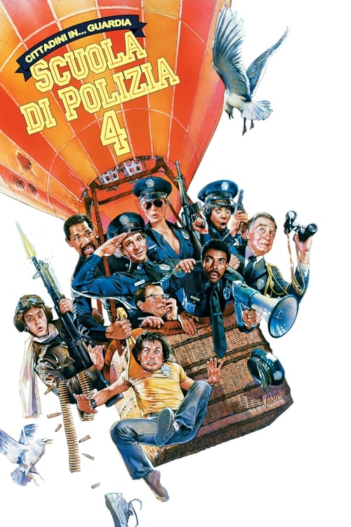 Scuola di polizia 4: Cittadini in… guardia (1987)