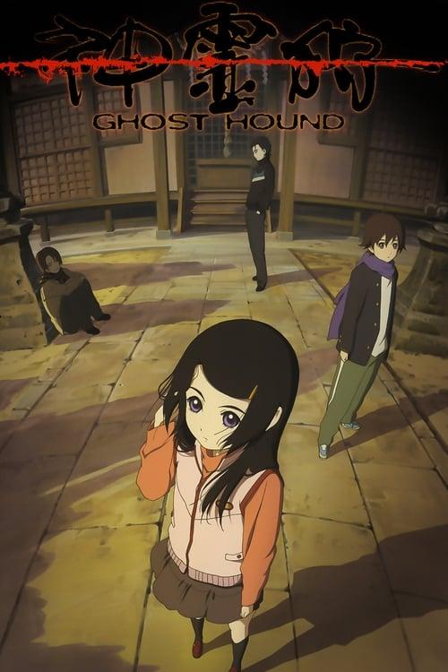Ghost Hound-Azwaad Movie Database