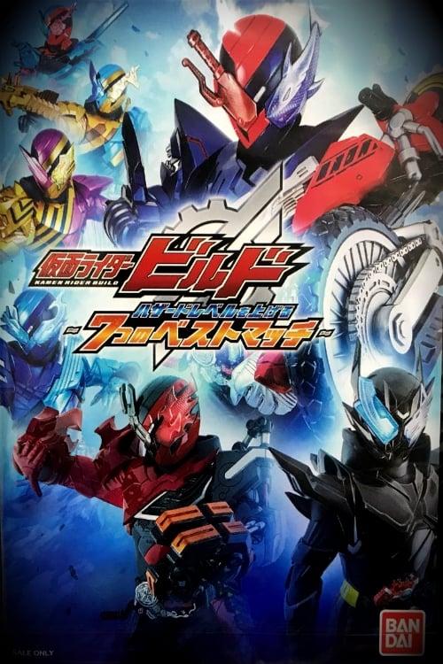 Kamen Rider Build: Raising the Hazard Level ~7 Best Matches~