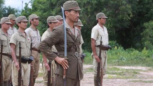 1945 - End of war