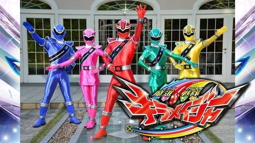 Mashin Sentai Kiramager: Episode ZERO Online Watch