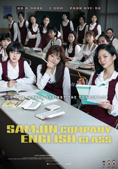 Samjin Company English Class full movie [2017] in english with subtitles