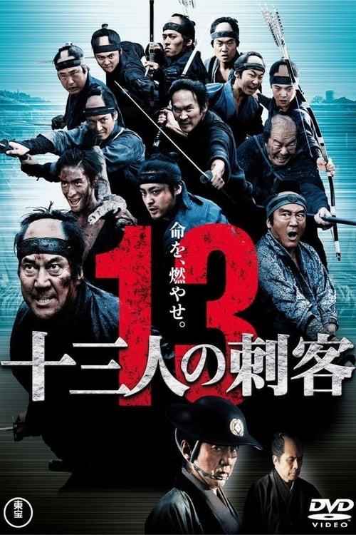 Voir 13 Assassins (2010) vf stream