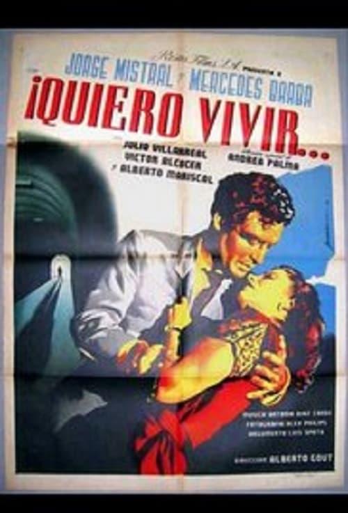 Quiero vivir (1953)