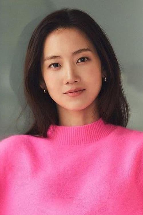 Kép: Shin Hyun-bin színész profilképe