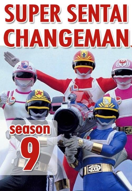 Super Sentai: Dengeki Sentai Changeman