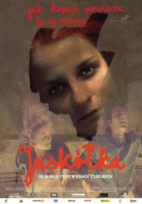 Jaskółka (1969)
