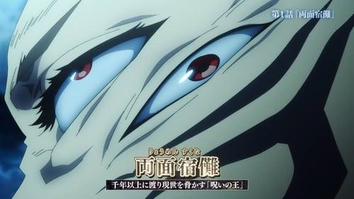 Jujutsu Kaisen - Season 0: Specials - Episode 1: New Year's Special