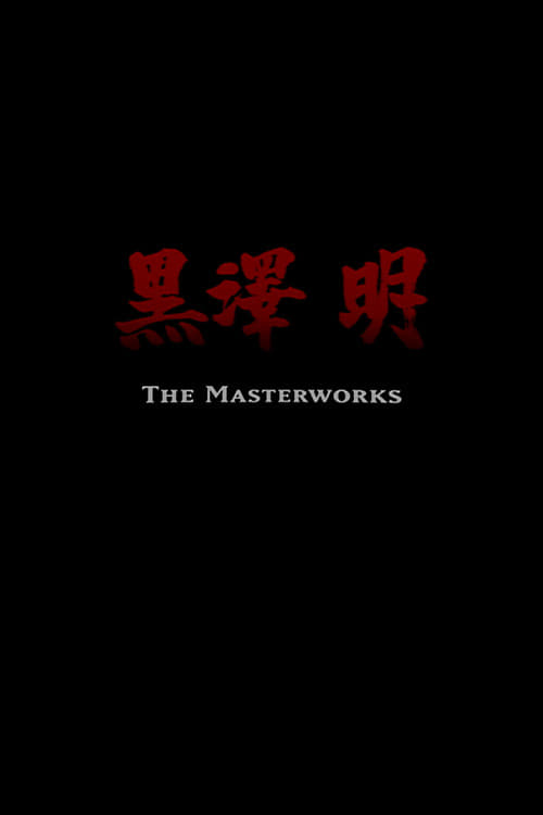 Akira Kurosawa: It Is Wonderful to Create: Seven Samurai (2002)