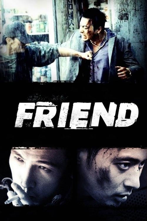 Nonton Drama Korea Friend (2001)
