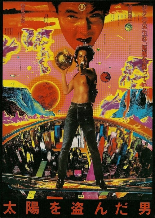 The Man Who Stole the Sun (1979) Poster