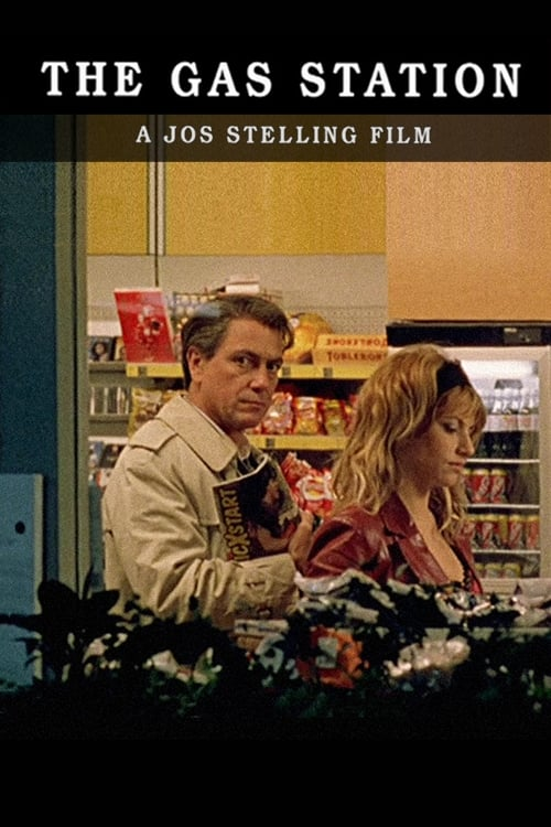 The Gas Station (2000)