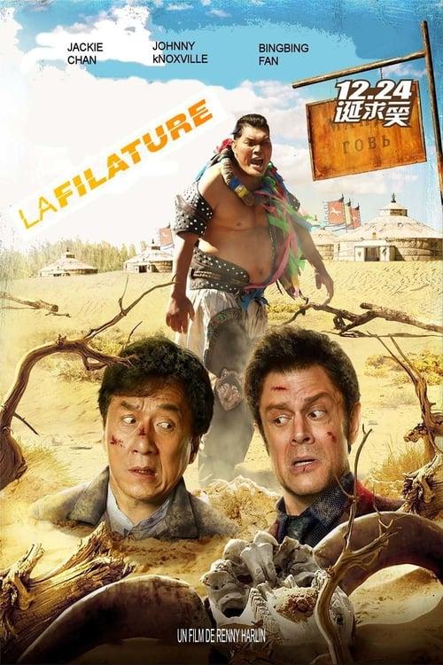 Visualiser La Filature (2016) Streaming HD FR