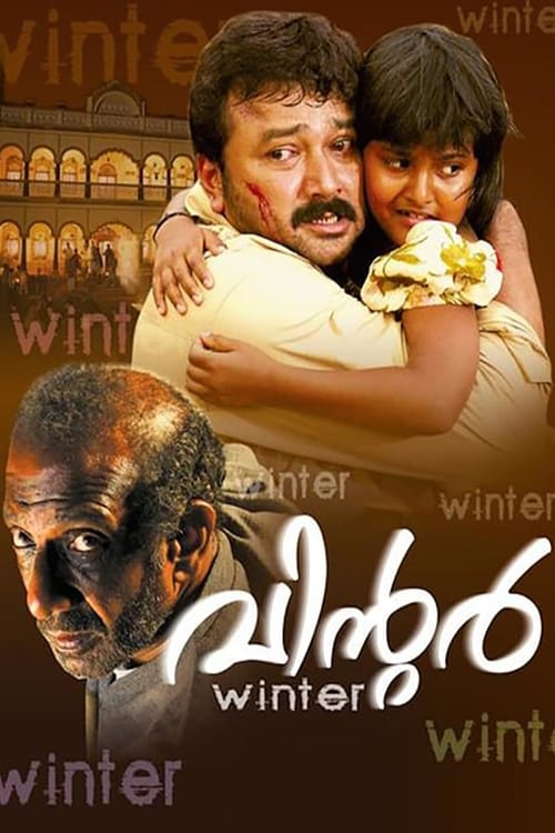 Assistir വിന്റർ Com Legendas On-Line