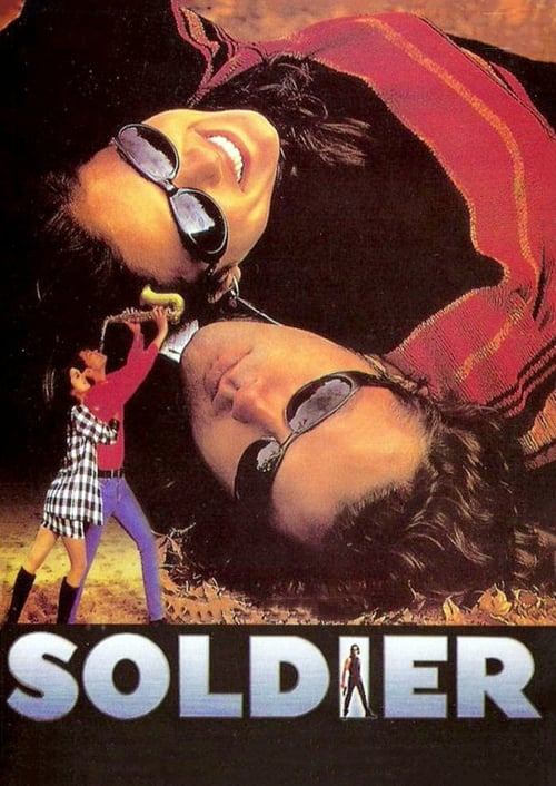 Soldier Full Bollywood Movie