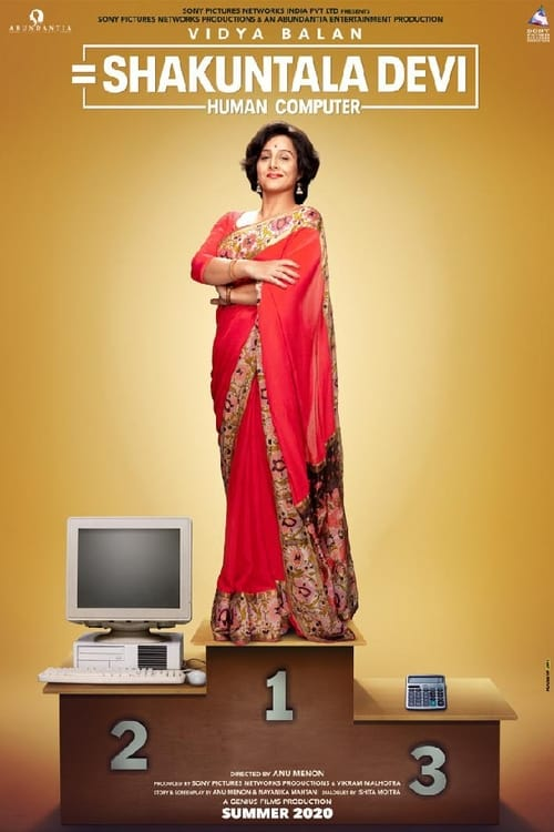 Shakuntala Devi ( शकुंतला देवी )
