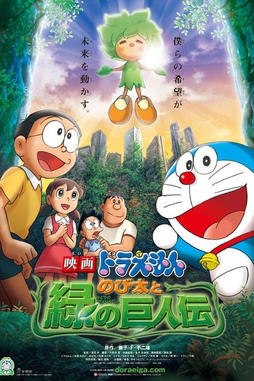 Nonton anime Doraemon: Nobita and the Green Giant Legend (2008)