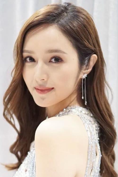 Judy Kwong