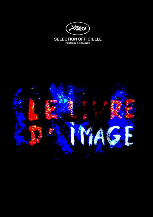 Watch The Image Book Online Youtube