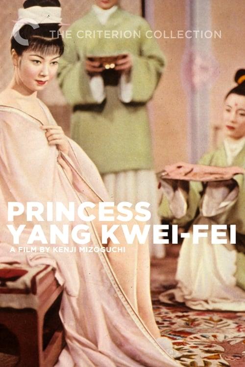 Princess Yang Kwei Fei (1955)