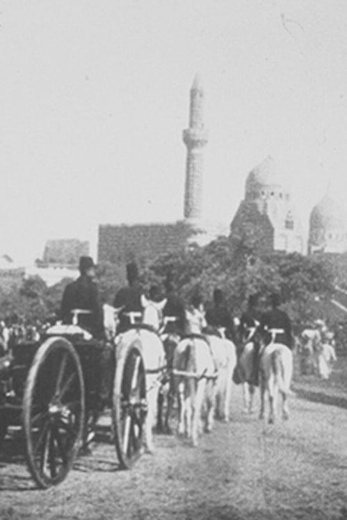 Constantinople, Turkish Artillery (1897)