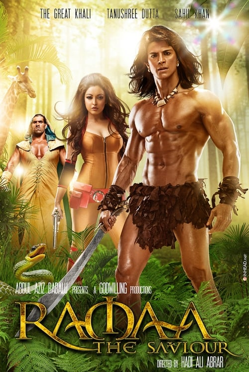 فيلم Ramaa: The Saviour مجانا