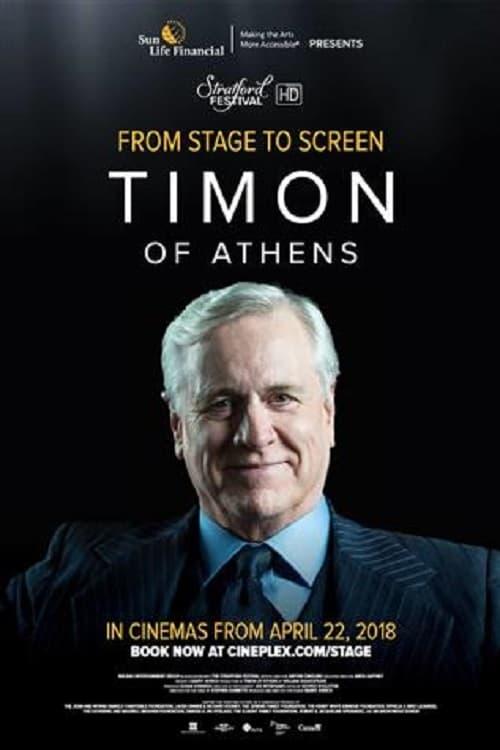 Timon of Athens ( Timon of Athens )