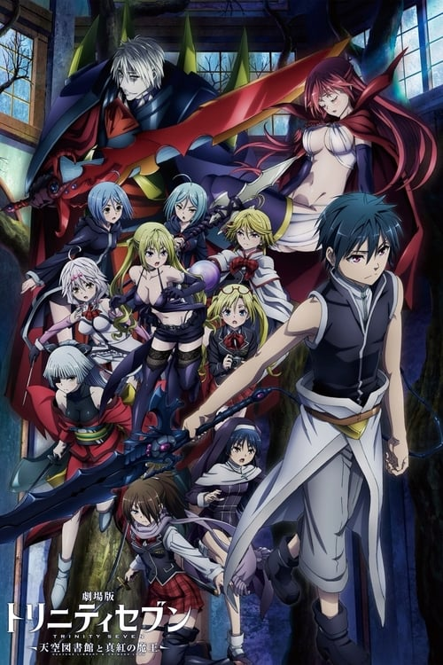 Mire Trinity Seven Movie 2: Tenkuu Toshokan to Shinku no Maou En Buena Calidad