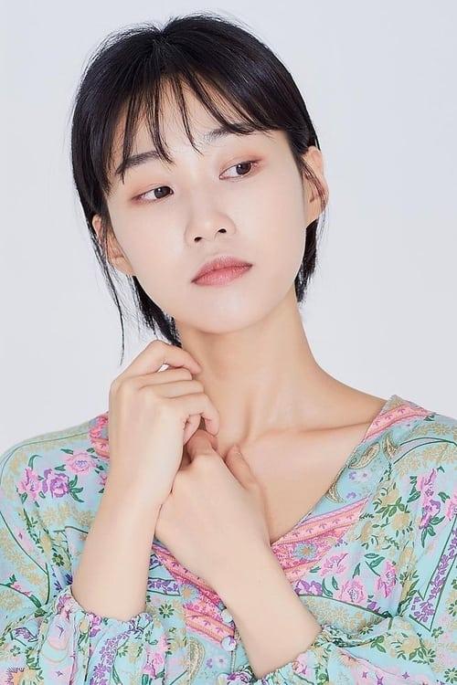 Kép: Ha Yoon-kyung színész profilképe