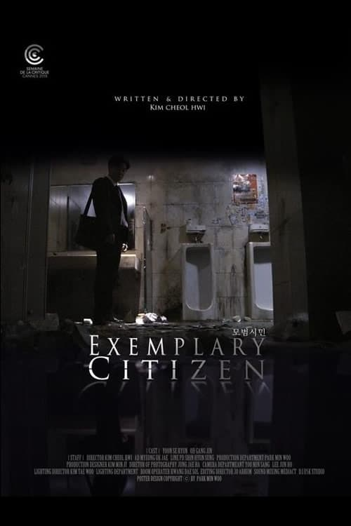 Watch Exemplary Citizen Online Rottentomatoes