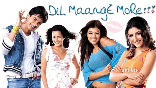 Dil Maange More!!!
