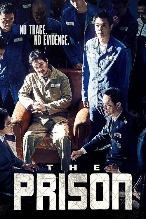 Nonton Drama Korea The Prison (2017)